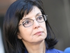 Попитай Меглена Кунева