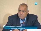 Борисов: Образованието е приоритет на правителството