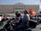 Преговорите между Гърция и Тройката продължават на 18 октомври