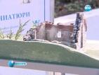 """""""Град в миниатюри"""" събра православните храмове в Нови Искър"""