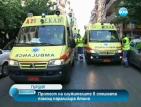 Медиците в Гърция протестират срещу съкращенията в сектора