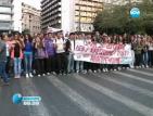 Обща стачка парализира Гърция за два дни