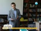 Христо Калоферов стана учител