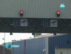 Дебатът за приемането ни в Шенген се отлага за февруари