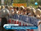 Съветът на Европа: Част от реформите на Атина са незаконни