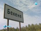"""В """"Темата на Нова"""": Има ли още инвеститорски интерес към АЕЦ """"Белене""""?"""