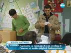 Партията на испанския премиер триумфира на вота в Галисия