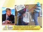 Каракачанов: Образователната ни система не учи на българщина