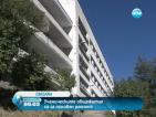 Ученическите общежития в Смолян се нуждаят от спешен ремонт