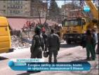 6 години затвор за сеизмолози - не предсказали земетресение