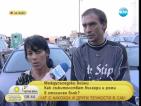 Роми: Не влизаме да крадем, бъркаме вратите