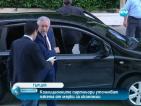 Гръцките лидери решават за следващия пакет от икономии