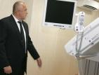 Борисов: Атанасова и 20, и 200 да иска, все няма да й стигнат