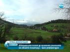Швейцарците рекордьори по провеждане на референдуми