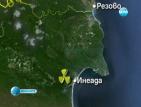 Турция планира да строи АЕЦ на 10 км от границата ни