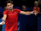 Димитров отпадна от турнира в Базел