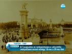 Изкуството – мост между 19-ти и 20-ти век