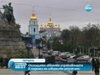 Тимошенко обяви гладна стачка
