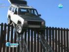 Нелегално преминаващи заседнаха на ограда