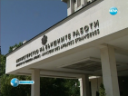 Осъдените в Малайзия българи без адвокат след смъртната присъда