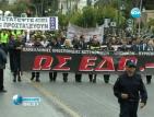 Полицаите и лекарите в Гърция отново на протест