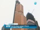 В Москва строят сграда на 75 етажа