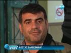 Оправдаха журналиста, публикувал сметките на 2000 гърци