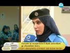 В Ирак обучават жени за полицаи