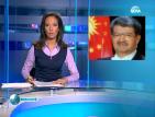 Турската преса: Тургут Йозал е бил отровен
