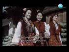 """""""Балканска мелодия"""" открива Киномания"""