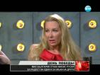 Антония Петрова: Не мога да си купя титла в страната на олигарсите