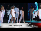 Анелия смени три тоалета на юбилейния си концерт