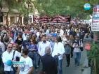 Гърция парализирана от 48-часова стачка