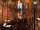 Гърция прие новия пакет от строги мерки за икономии