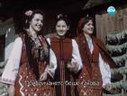 """""""Мистерията на българските гласове"""" открива """"Киномания 2012"""""""