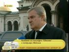 Румен Петков: Максим знаеше какво е власт