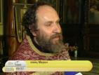 Свещениците в Русе скърбят за Максим
