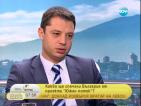 Делян Добрев: Няма причини токът да поскъпне догодина
