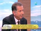 Янк Бари: България има нужда от помощ
