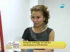 Камелия: Никол е моят фаворит във VIP Brother 2012