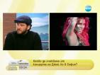 Джей Ло готви истински шоу спектакъл в София