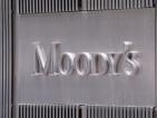 """""""Мудис"""" намали рейтинга на Франция"""