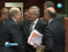 Еврогрупата не се договори за поредния транш помощ за Гърция