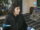 Пенсионерка живее с 22 лева на месец заради кредит и дълг за вода