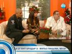Пищова, Скалата и Весела Нейнски след VIP Brother 1