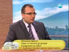 Мартин Димитров: ГЕРБ ще посочи кандидатурата на СДС за КС
