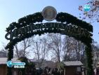 Коледен базар с немски привкус в София