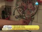 Врачанско село бедства половин година без вода