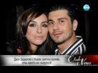 Деси Зидарова с първа светска изява след ареста на съпруга й