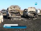 Подпалиха четири коли в Бургас